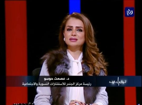 """دة. عصمت حوسو - قناة رؤيا - برنامج """"نبض البلد"""" - الأسرة ومكافحة التطرف"""
