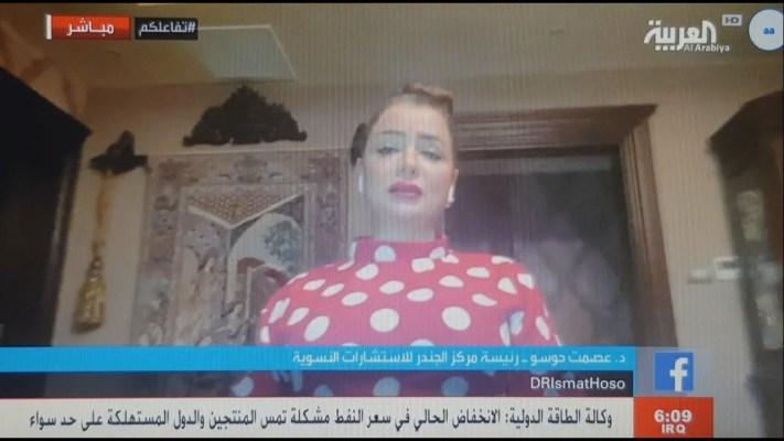 دة. عصمت حوسو - قناة العربية - انتشار النكات في ظل العزل المنزلي