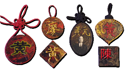 Examples of Chinese Monogram Ornaments
