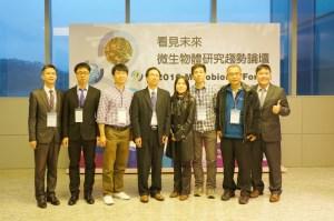 由左至右為:郭育倫博士、劉文彬總監、徐振江博士、倪衍玄副院長、陳明汝教授、高承源博士、賴信志教授以及劉君豪副總經理。