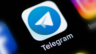 telegram-para-empresas
