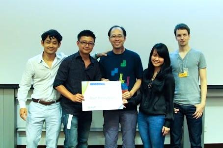 HKUST2014_BestInnovators_Prize