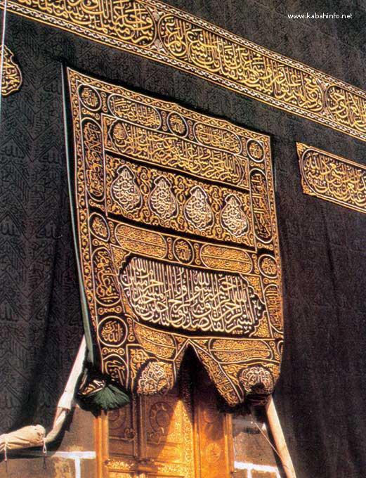 https://i2.wp.com/generalcomtech.com/kabah/photo/kiswah-and-kabah-door.jpg