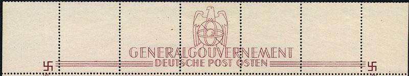 Arkusz 104t z brakującymi kropkami w dacie na 4 i 9 znaczku w arkuszu