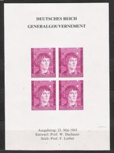 Falsyfikat znaczka Mi. 104 - 400 rocznica śmierci Mikołaja Kopernika