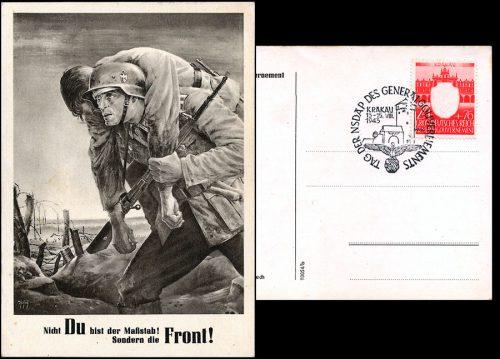 Karta propagandowa Tag der NSDAP des Generalgouvernements Krakau 13-15 August 1943r.