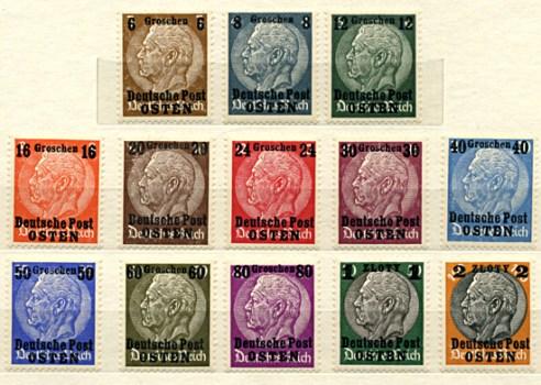 Seria znaczków Generalnego Gubernatorstwa Mi. 1-13 1939