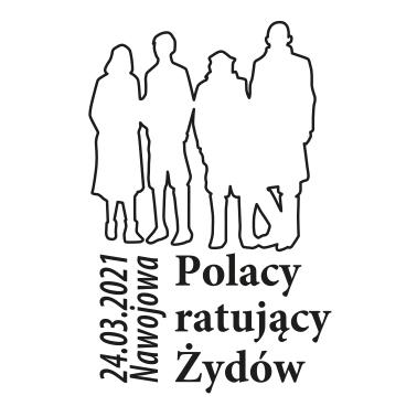 Mapa Getta warszawskiego