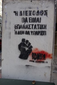 Athenes Mur