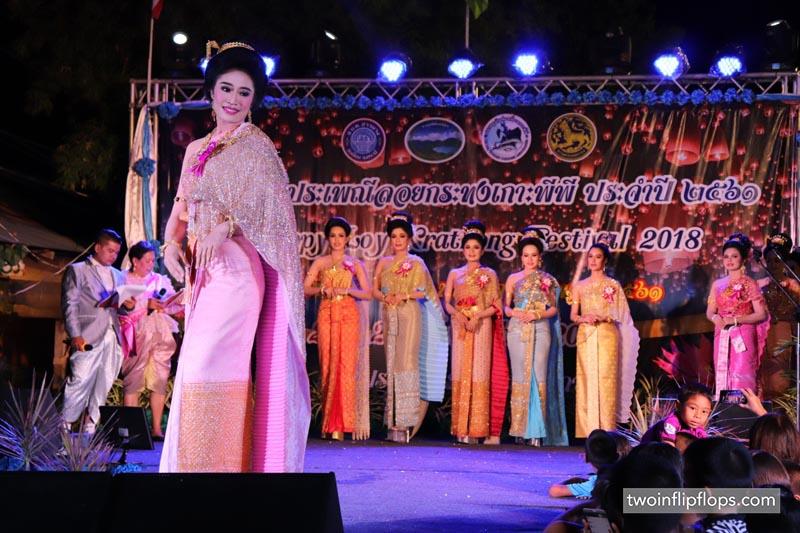 Koh Phi Phi Traditional dancer