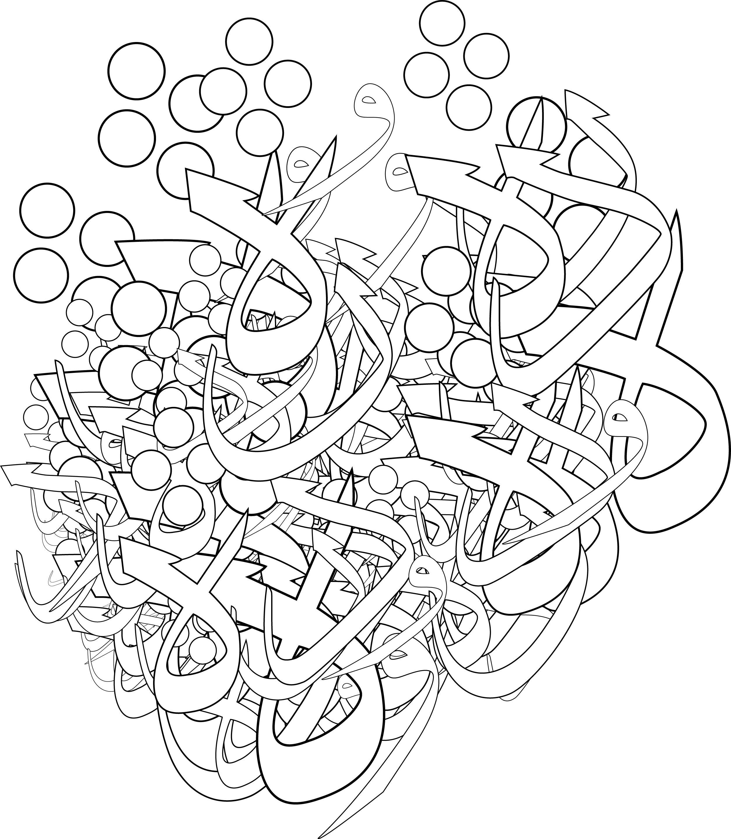 Letterism