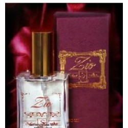 Suhad Perfumes - Zio for Unisex - A+