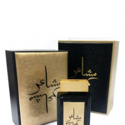 Oud Elite - Masha'er  for Women