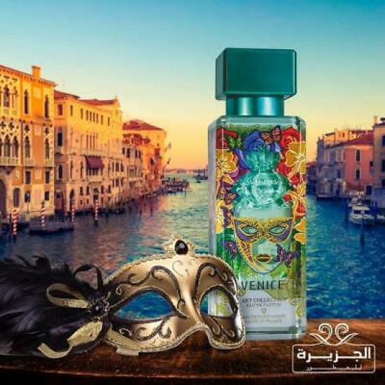 Al-Jazeera Perfumes - art collection venice - Grade A+