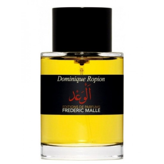 Frederic Malle - Promise for Unisex