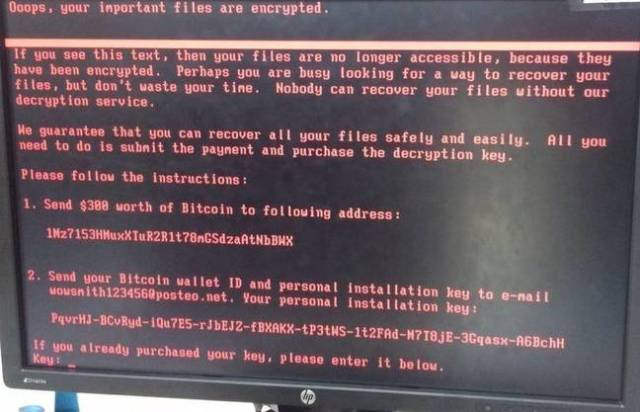 Petya virus ransom message.