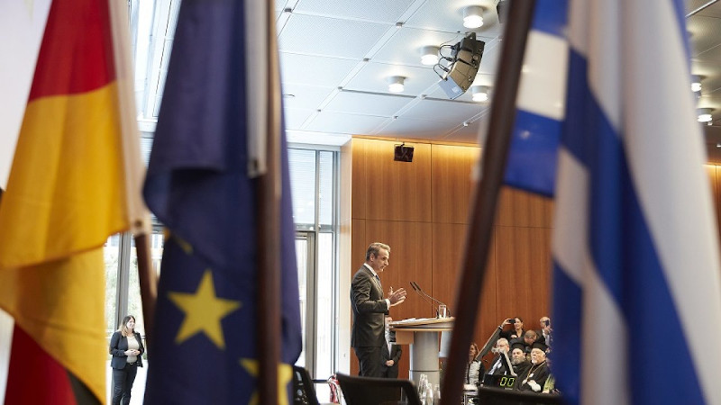 Greek-German forum