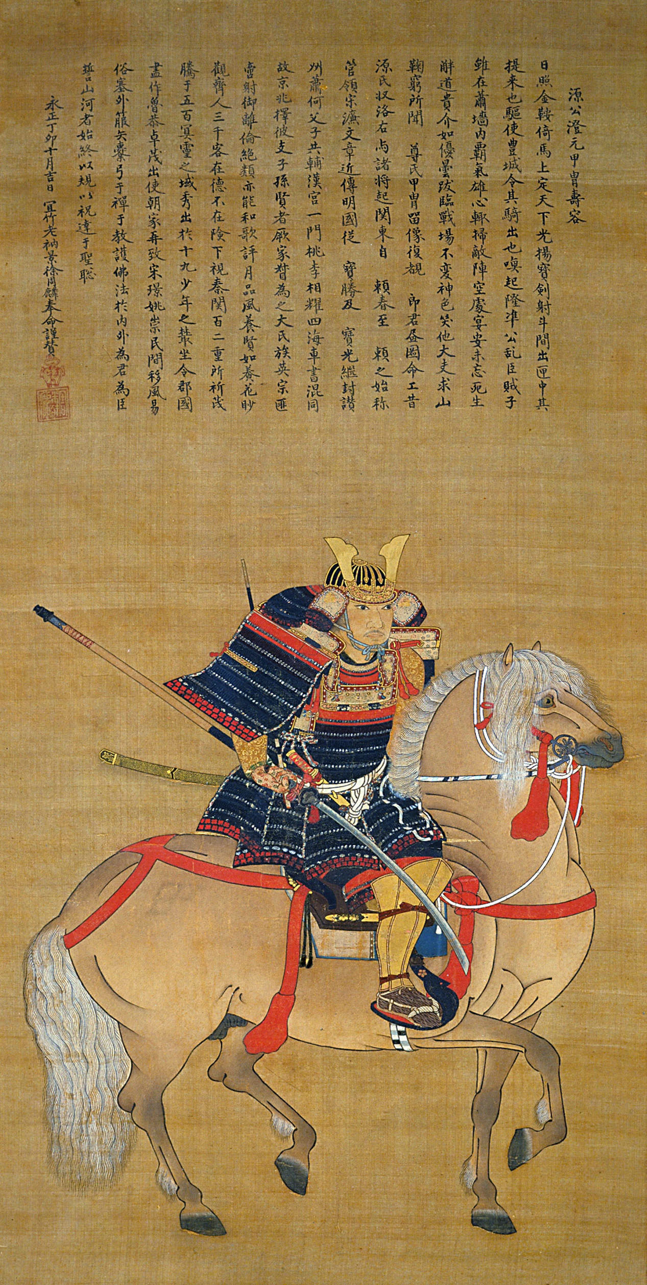 Portrait of Hosokawa Sumimoto (1489–1520), by Kanō Motonobu (1476–1559); inscription by Keijo Shūrin (1440–1518), Japan. Muromachi period (1392–1573), 1507. Hanging scroll; ink and colors on silk. EiseiBunko Museum, 466. © Eisei Bunko, Japan.