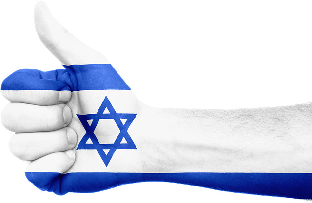 Inept, unresponsive Biden Administration, the Border, Attack on Israel, Dr. Fauci & Wuhan Virus
