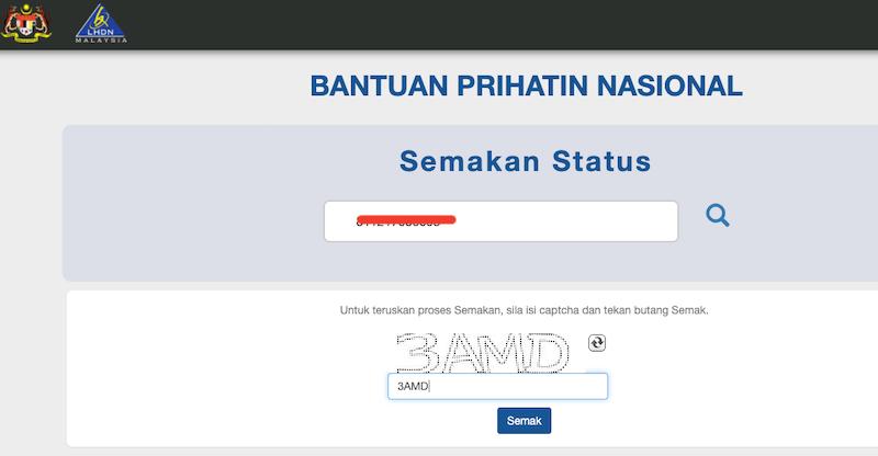 Bantuan Prihatin Nasional Bpn Application