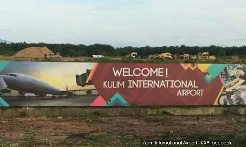 Kulim International Airport 2026