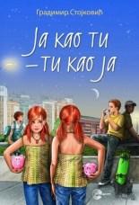 delfi_ja_kao_ti_-_ti_kao_ja_gradimir_stojkovic