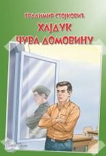 hajduk_cuva_domovinu
