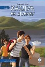 knjiga-hajduk-na-dunavu-gradimir-stojkovic-9788660894269-naslovna-strana-269135v