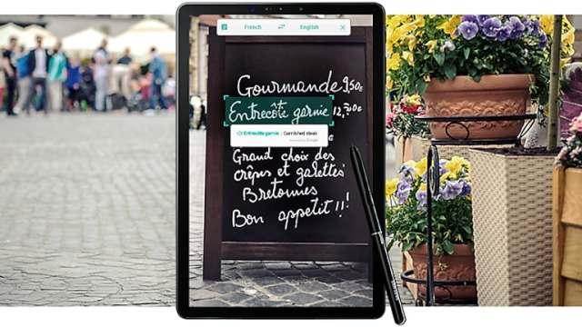 Samsung Galaxy Tab S4 10.5 S-pen