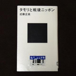 DSCN1408[1]