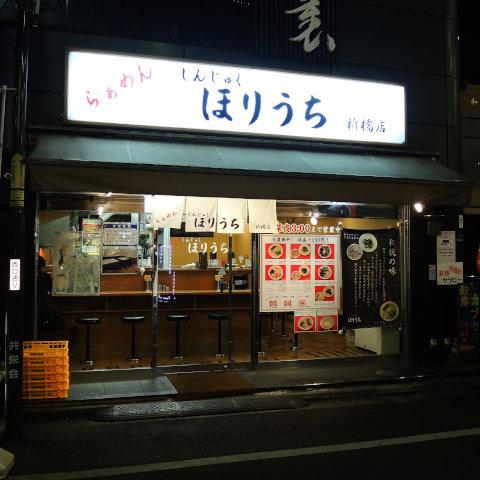 DSCN7839[1]