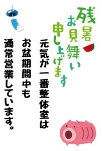 zansyomimai3[1]