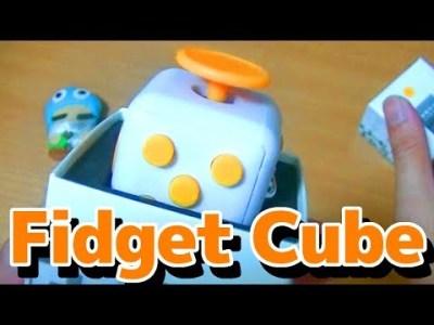 ハンドスピナーを超えるストレス解消にオススメのおもちゃFidget Cube(フィジェットキューブ)