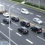 東名高速の事故は夫婦の注意が引き金だが、トラブル回避術も知っておこう!