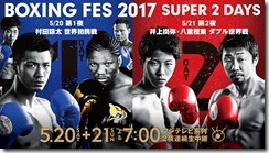 boxing10