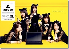 mouse09