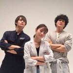 『石原さとみ』ドラマ「アンナチュラル」主題歌と、キャストは石原さとみと井浦新と窪田正孝
