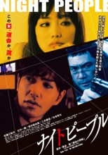Night People Film Poster