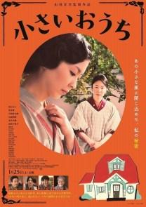 Little House Film Poster