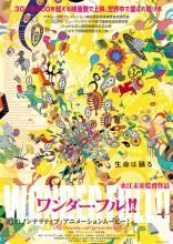 Wonderfull Film Poster