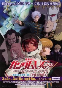 Gundam Unicorn 6