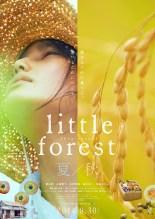 Little Forest Summer & Autumn Film Poster