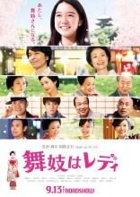 Maiko wa Lady FIlm Poster
