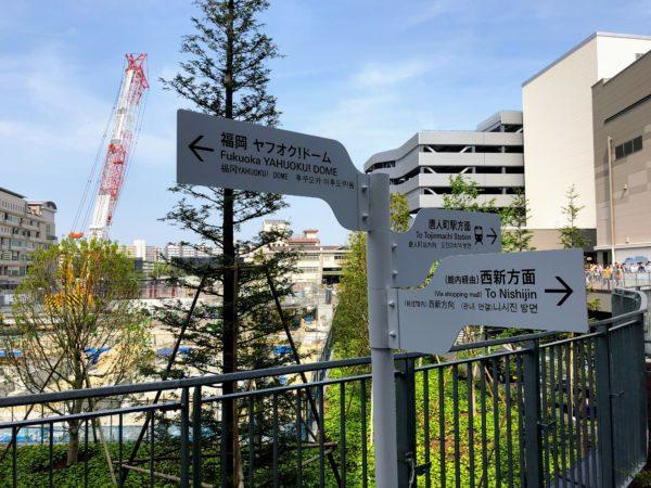 ヤフオクドーム連絡通路 標識