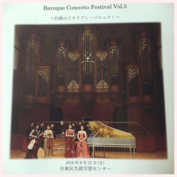 La Musica Collana |  Baroque Concerto Festival Vol.3   ~灼熱のイタリアン・バロック!~