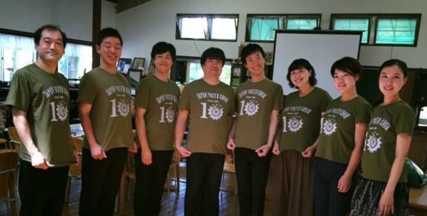 軽井沢国際合唱フェスティバル1日目