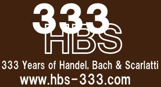 HBS333シンポジウム