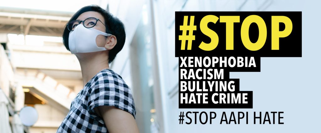 GenPride stands against anti-Asian hate and violence, and in solidarity with the AAPI community
