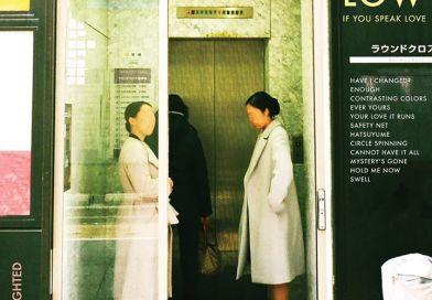 Album Review: Speak Low If You Speak Love- Nearsighted