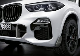 P90327698_highRes_the-new-bmw-x5-with-
